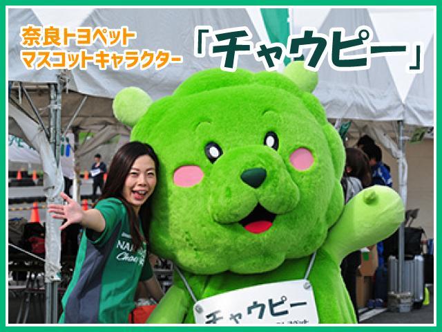 U-Car奈良店 奈良トヨペット(株)(2枚目)