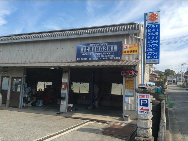 中古車展示場併設の近畿運輸局長認証工場です。年間車検台数約250台の実績あり