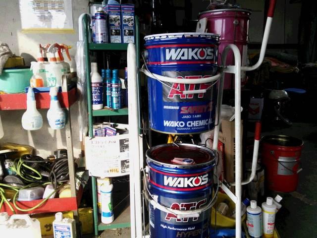 あまり市販されていないWAKO'S製品モチュール製品取り扱い店です。