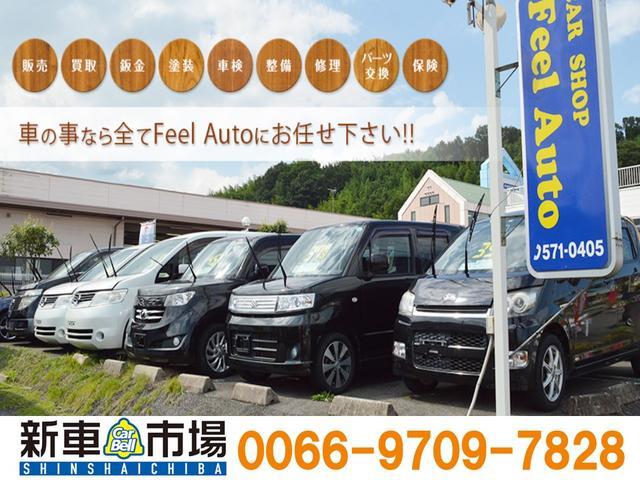 株式会社 Feel Auto  新車市場 堅田店