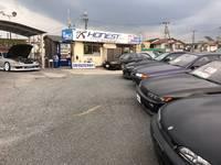 (株)ワンズ・フリー オネスト店