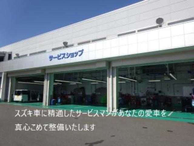 (株)スズキ自販奈良 U's STATION田原本'sステーション田原本(3枚目)