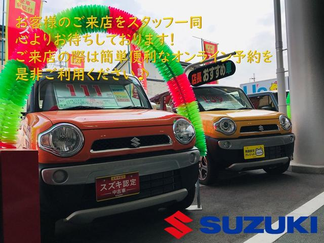 (株)スズキ自販奈良 U's STATION田原本'sステーション田原本(6枚目)