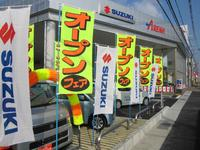 (株)スズキ自販奈良 U's STATION田原本'sステーション田原本