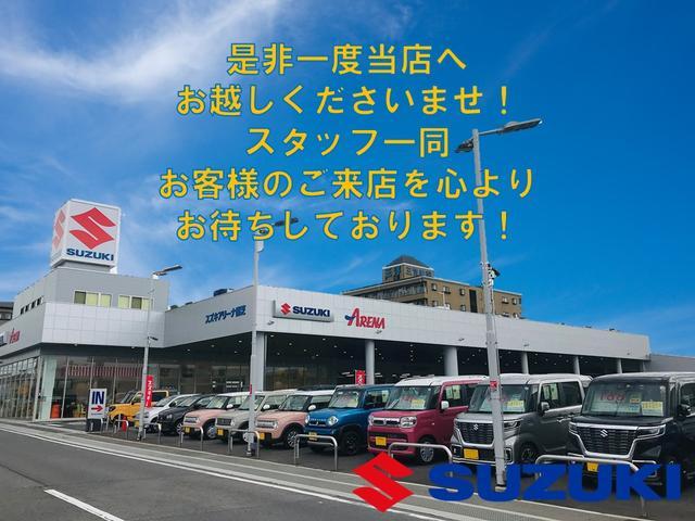 (株)スズキ自販奈良 U's STATION香芝(6枚目)