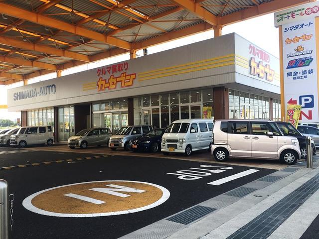 「奈良県」の中古車販売店「カーセブン橿原曲川店」