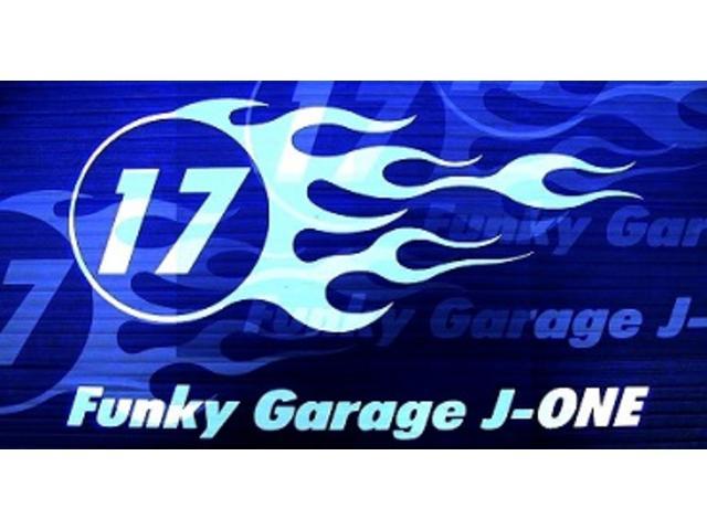 ラパン専門店 ファンキーガレージFunky Garage J-ONE