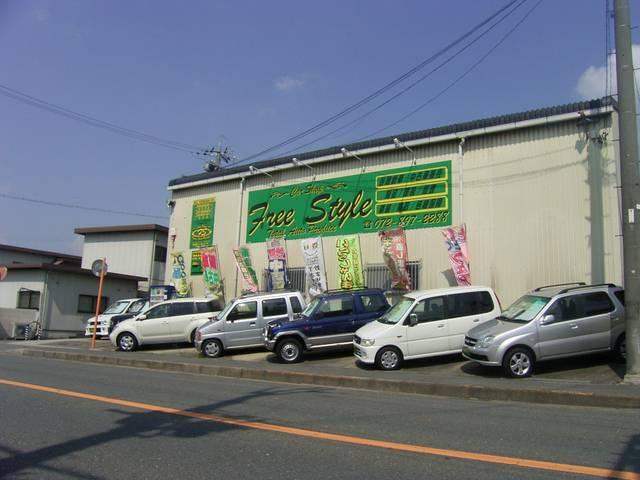 CAR SHOP Free Style(2枚目)