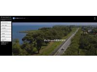 ネッツトヨタ兵庫(株)広畑U−CARセンター