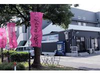 A-Line Japan CK Companyグループ