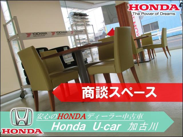 Honda U-Car 加古川(3枚目)