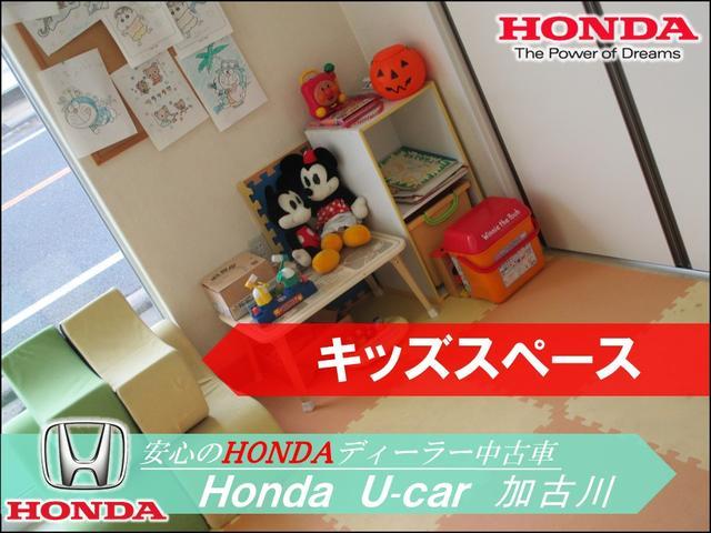 Honda U-Car 加古川(4枚目)