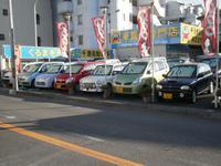 千港自動車株式会社