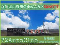 72 Auto Club