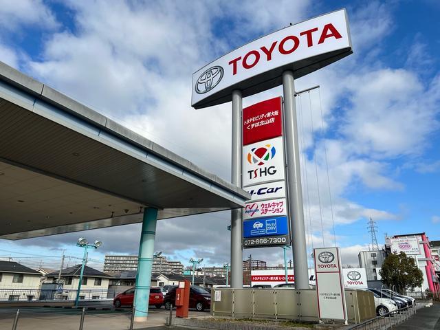 ネッツトヨタ新大阪(株) U-Carくずは北山店(1枚目)