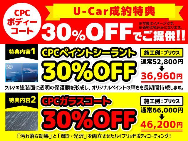 ネッツトヨタ新大阪(株) U-Carくずは北山店(5枚目)