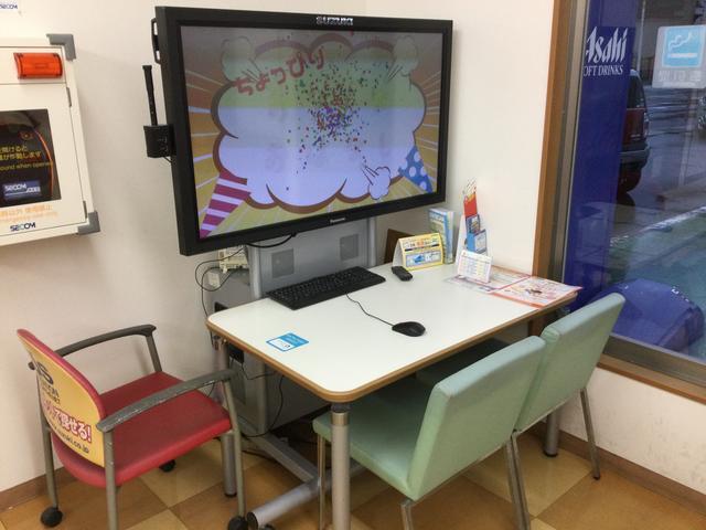 (株)スズキ自販兵庫 U'sステーション姫路西(3枚目)