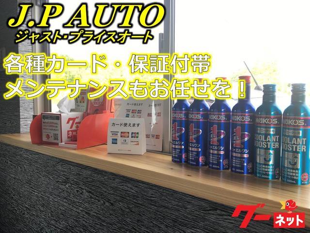 J.P AUTO(2枚目)