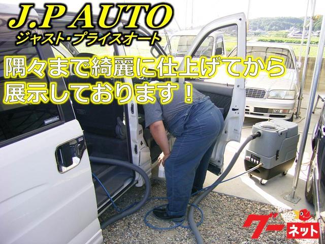 J.P AUTO(6枚目)