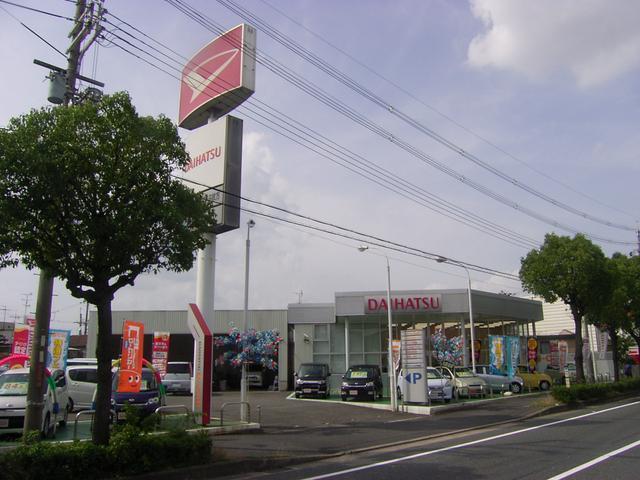 「大阪府」の中古車販売店「大阪ダイハツ販売株式会社 U-CAR枚方」