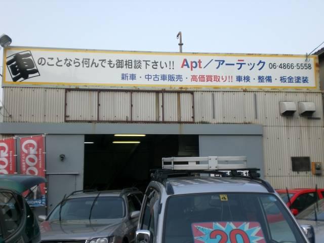 Apt/アーテック(3枚目)
