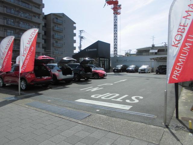 (株)神戸マツダ 灘ユーカーランド(4枚目)