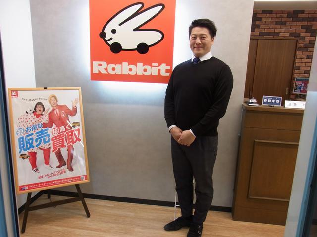 自社ローン大阪 ラビット 堺 泉北店 株式会社テンレインボー(6枚目)