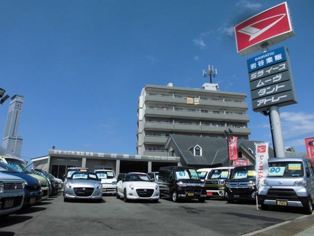 岩谷業販 関空店