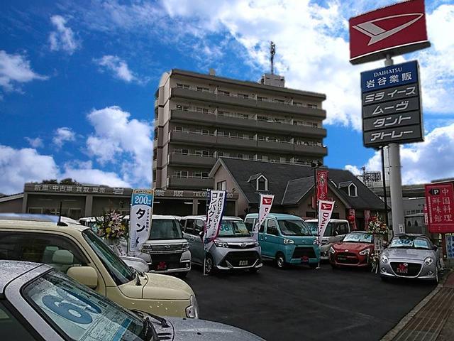 岩谷業販 関空店(1枚目)