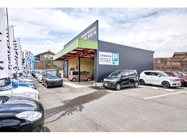 奈良最大級スズキのコンパクトカー&軽自動車専門店 ㈱芝田自動車奈良Smile店(4枚目)