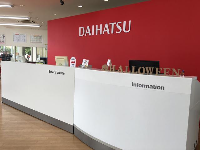 兵庫ダイハツ販売株式会社 西宮店(4枚目)