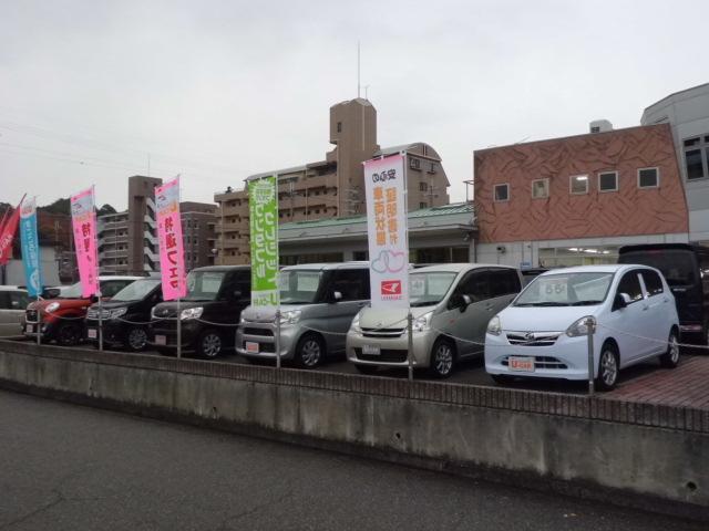 兵庫ダイハツ販売株式会社 岡場店(3枚目)