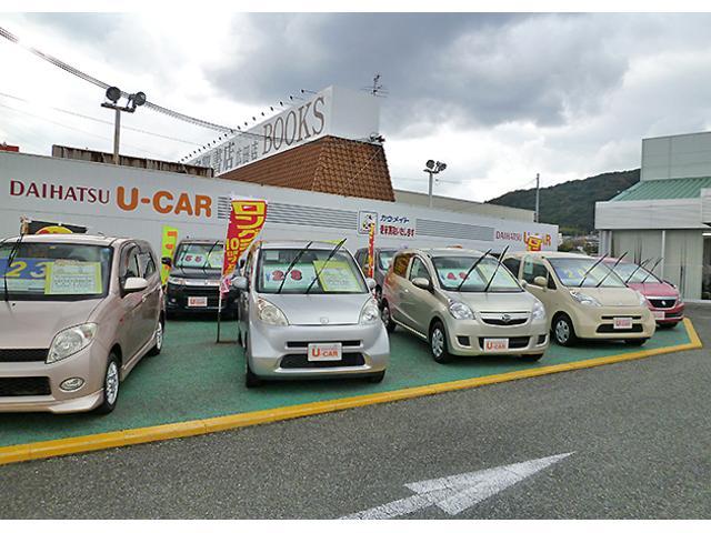 兵庫ダイハツ販売株式会社 U-CAR淡路店(1枚目)