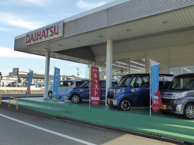 兵庫ダイハツ販売株式会社 日高店(1枚目)
