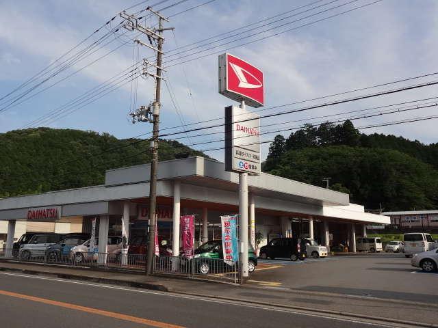 兵庫ダイハツ販売株式会社 和田山店(1枚目)