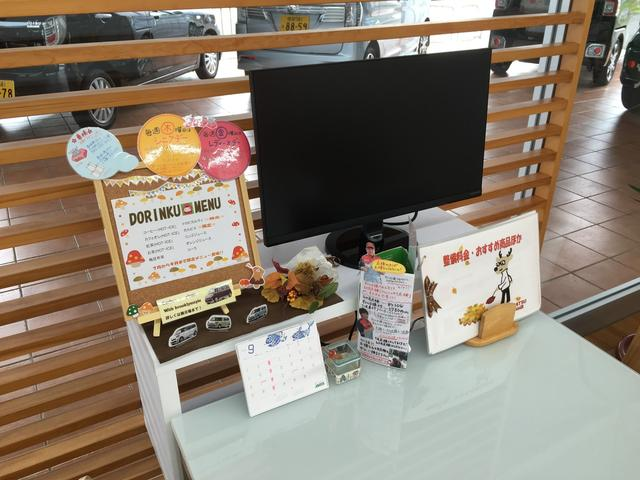 兵庫ダイハツ販売株式会社 和田山店(5枚目)