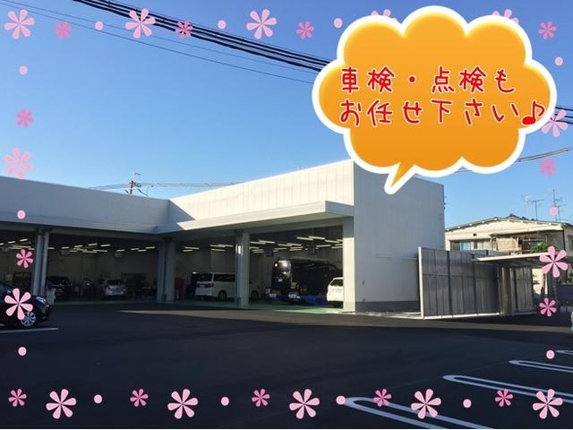 ネッツトヨタゾナ神戸(株) 尼崎店(2枚目)