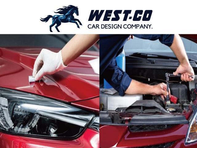 海外輸入車 BMW専門店 WEST.co(ウエスト)(5枚目)