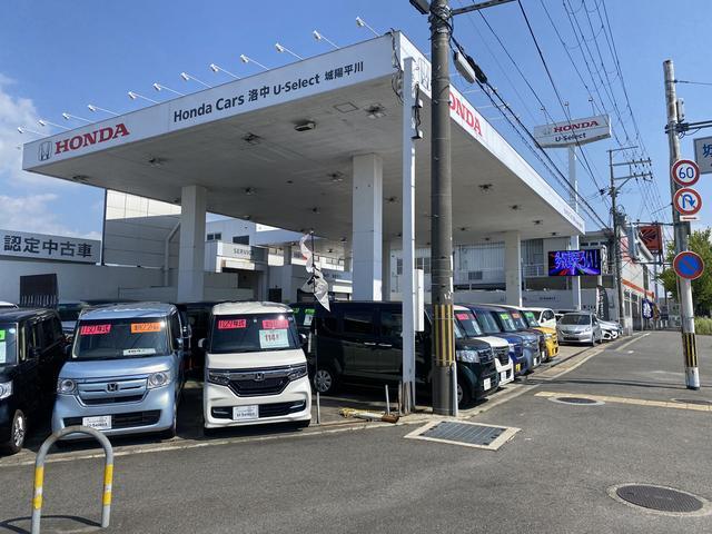 Honda Cars 洛中 U-Select 城陽平川(1枚目)