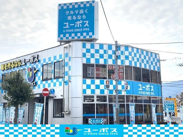 ユーポス生駒店