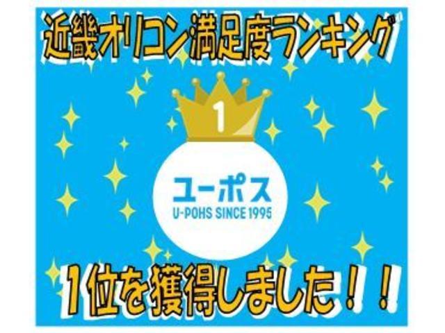 ユーポス生駒店(1枚目)