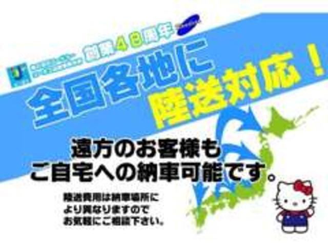 ユーポス生駒店(4枚目)