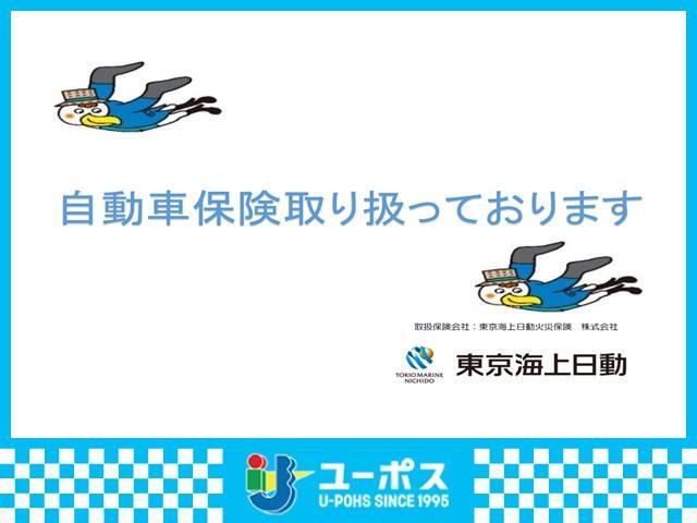 ユーポス生駒店(5枚目)