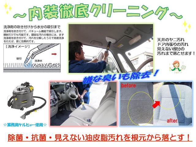 福祉車両専門店 日本リンクオート(6枚目)