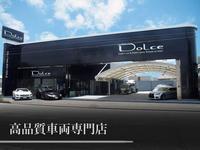 株式会社 Dolce 輸入車&レクサス専門店