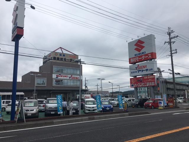 (株)奥村モータース 本店