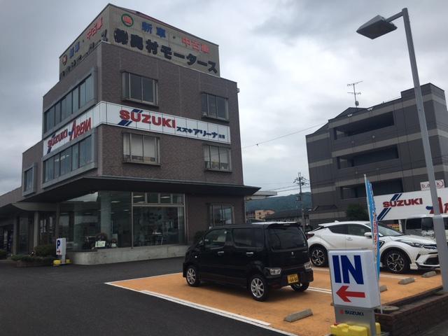 (株)奥村モータース 本店(2枚目)