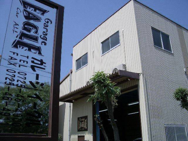 [大阪府]Garage EAGLE(ガレージイーグル)