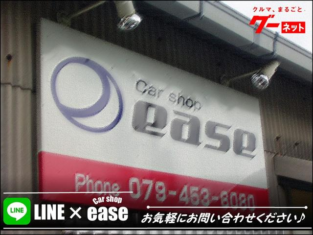 Car shop ease(1枚目)