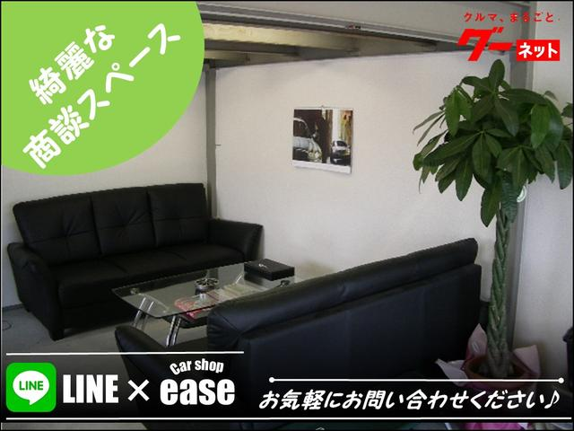 Car shop ease(2枚目)